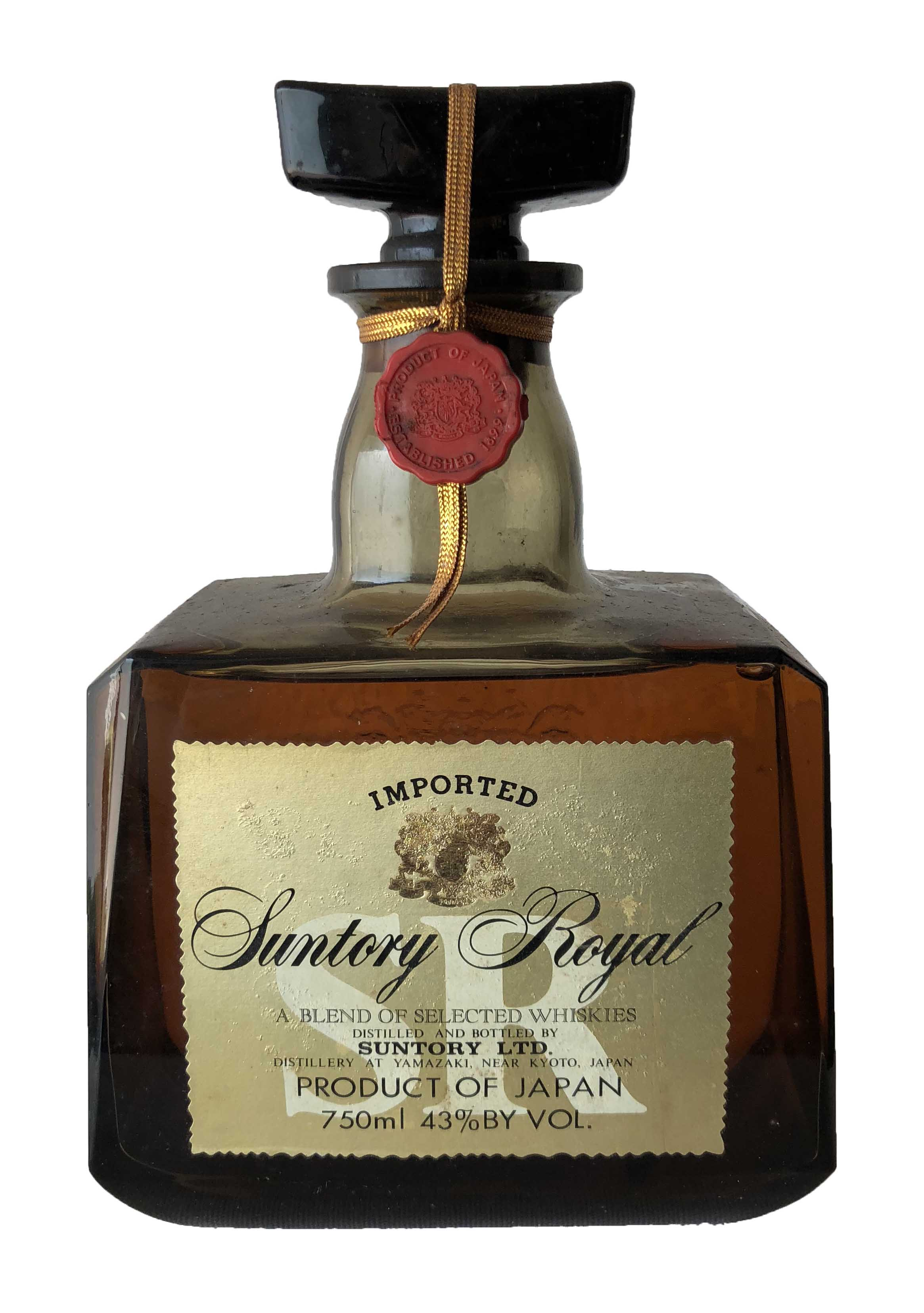 Suntory Royal SR A Blend of Selected Whiskies